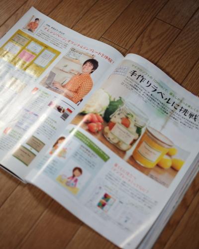 youichihonda1278