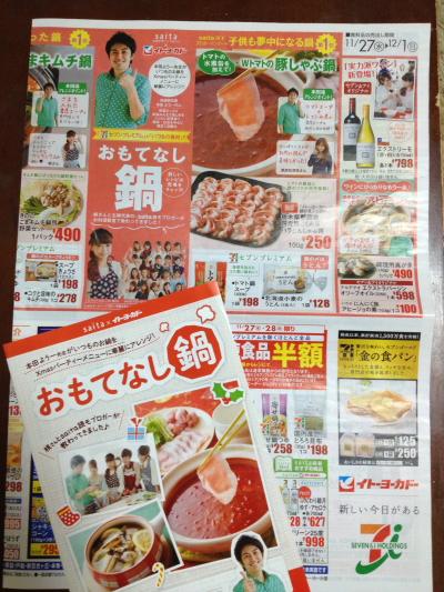 youichihonda1323