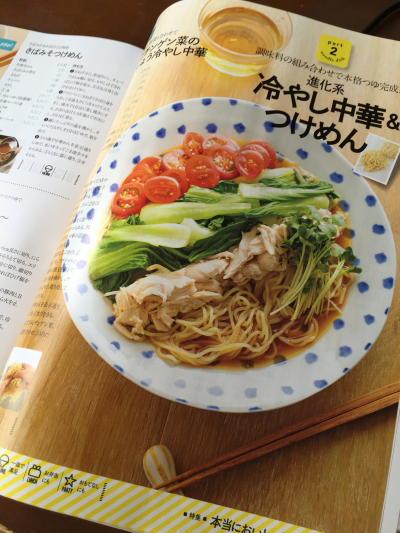youichihonda4081