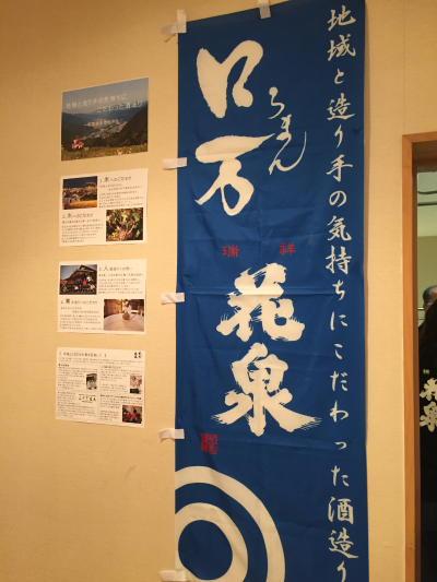 youichihonda4343