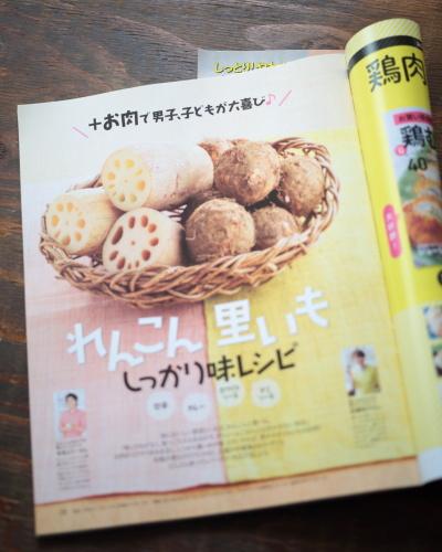 youichihonda4462