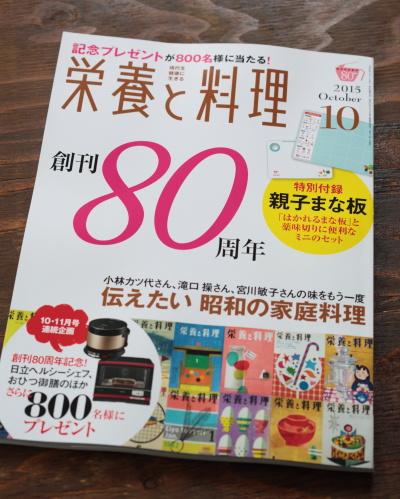 youichihonda4504