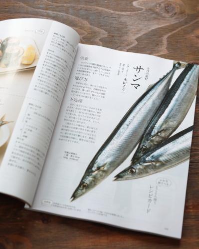 youichihonda4505